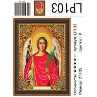 Алмазная мозаика 27х33 см LP103 Икона Ангел Хранитель частичная выкладка, круглые стразы, холст на подрамнике