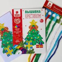 Набор для вышивки крестиком Новогодняя елочка 14*10 см   5037796