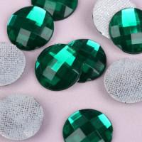 Стразы термоклеевые Круг, d = 14 мм, 10 шт, цвет зелёный