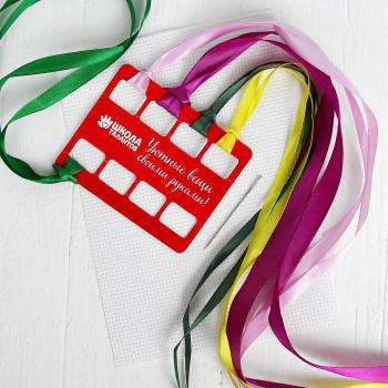 Набор вышивки лентами на канве Анютины глазки   4045071
