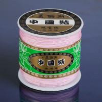 Шнур терилен шамбала 0,8 мм, КАТУШКА 90-100м, цвет розовый, 1 шт.
