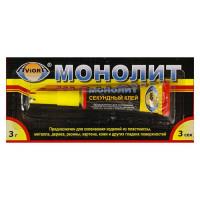 Моментальный суперклей МОНОЛИТ 3г