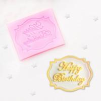 Молд силиконовый 65х55мм Happy Birthday, цвета МИКС
