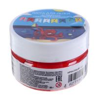 Масса для лепки отвердевающая полимерная Artifact, в банке 50г, красный, 7501-88-03