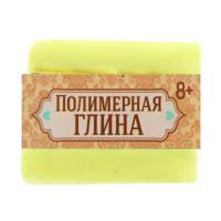 Полимерная глина, 15гр, цвет люминесцентный желтый
