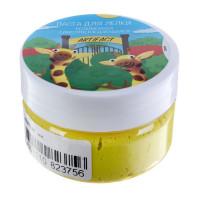 Масса для лепки отвердевающая полимерная Artifact, в банке 50г, желтый, 7501-88-05