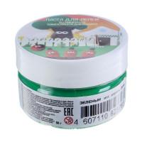 Масса для лепки отвердевающая полимерная Artifact, в банке 50г, зеленый, 7501-88-06