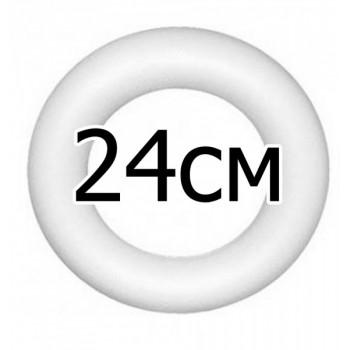 Кольцо из пенопласта, 24 см