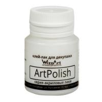Клей-лак для декупажа WizzArt ArtPolish WP04.20, универсальный, 20 мл