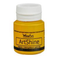 Краска акриловая WizzArt ArtShine WG19.20, Желтый основной глянцевый, 20 мл