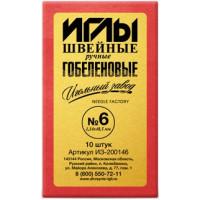 Игла швейная ручная №6 гобеленовая (Колюбакино, Россия) 1шт