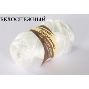 Пряжа Носочная добавка, Лама УРАЛ (Россия), 230м, 50гр, 100% полипропилен, Белоснежный