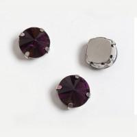 Страз в цапах (оправе) стеклянный КРУГ 12 мм - уп. 2 шт. - т. сиреневый №15 пришивные