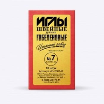 Игла швейная ручная №7 гобеленовая (Колюбакино, Россия) 1шт