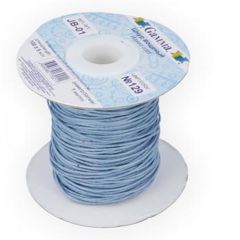 Шнур вощеный 1мм 129-голубой, 1м