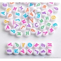 Бусины-буковки БЕЛЫЕ круглые, акриловые 7мм (русский алфавит) - уп. 28гр (~200шт) микс букв цветные