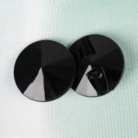 Пуговицы 21мм пластик с полупотайным ушком, цвет черный, Конус, уп. 4шт