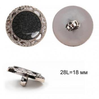 Пуговицы 28L (18мм) TBY.B308 цв.черный/золото на ножке, пластик, уп. 2 шт.