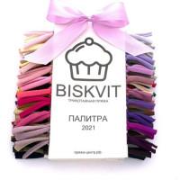Каталог трикотажной пряжи Biskvit (Бисквит), 100% хлопок, толщ. нити 7мм