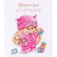 Набор для вышивания Алиса 0-188 Зайка Ми малышка 13 х 17 см