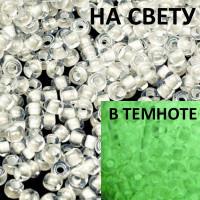 Крупный Бисер Preciosa, 8/0, 50 гр - 68102 - прозрачный с белой люминисцентной серединкой (СВЕТЯЩИЙСЯ в темноте)