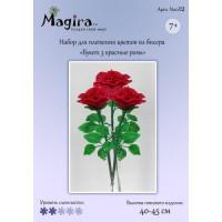 Набор для плетения цветов из бисера - 3 Розы (40-45 см)