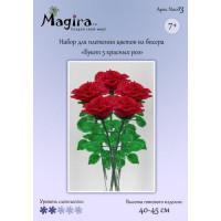 Набор для плетения цветов из бисера - 5 Роз (40-45 см)