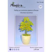Набор для плетения дерева из бисера - Золотая малютка (7-8 см)