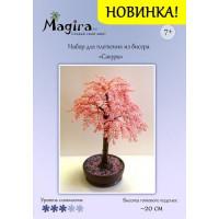 Набор для плетения дерева из бисера - Сакура (20 см)