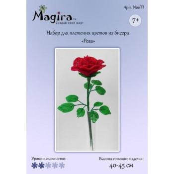 Набор для плетения цветка из бисера - Роза (40-45 см)