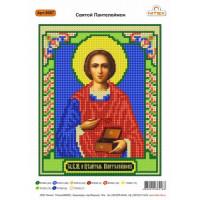 Канва Нитекс 9007 Святой Пантелеймон