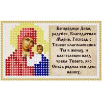 """Канва под бисер Матрешкина - Молитва """"Богородице Дево"""", 11х6см"""