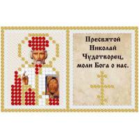 "Канва под бисер Матрешкина - Молитва ""Николай Чудотворец"", 11х6см"