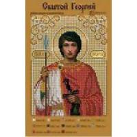 Канва для вышивки бисером Крестомания 096И Святой Георгий
