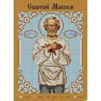 Канва для вышивки бисером Крестомания 060И Святой Максим