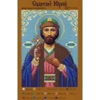 Канва для вышивки бисером Крестомания 104И Святой Юрий