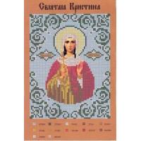 Канва для вышивки бисером Крестомания 042И Святая Кристина