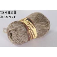 Пряжа Носочная добавка, Лама УРАЛ (Россия), 230м, 50гр, 100% полипропилен, Темный жемчуг