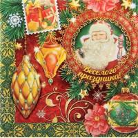 """Салфетка для декупажа """"Дед Мороз"""", 33х33 см 1130741"""