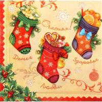 "Салфетка для декупажа ""Носочки с подарками"", 33х33 см 1130745"