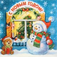 "Салфетка для декупажа ""Новогоднее торжество"", 33х33 см 1130748"