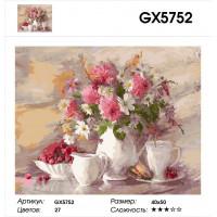 Картина по номерам Raduga (Paintboy) 40x50 - GX5752 Цветочный натюрморт