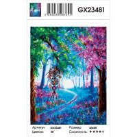Картина по номерам Raduga (Paintboy) 40x50 - GX23481
