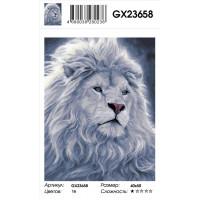 Картина по номерам Raduga (Paintboy) 40x50 - GX23658 Белый лев