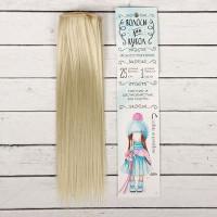 Волосы-трессы для кукол Прямые длина волос 25см, ширина 100см, цвет № 88 блондин 2294911