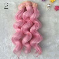 Волосы - трессы для кукол Волнистые длина волос 15 см, ширина 100 см, цвет № 2 розовый