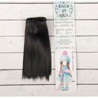 Волосы - трессы для кукол Прямые, длина волос 15 см, ширина 100 см, цвет № 1 черный