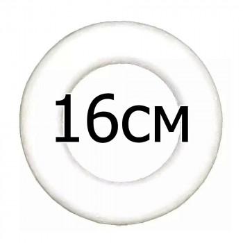 Кольцо из пенопласта, 16 см