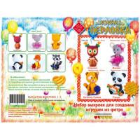 Набор выкроек для изготовления текстильной игрушки: Мышка, Совушка, Котенок Рыжик, Панда