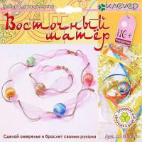 Набор для изготовления ожерелья+браслет Восточный шатёр АА08-619